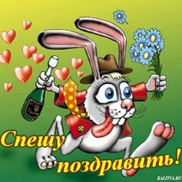 http://s3.uploads.ru/t/5Km0B.jpg