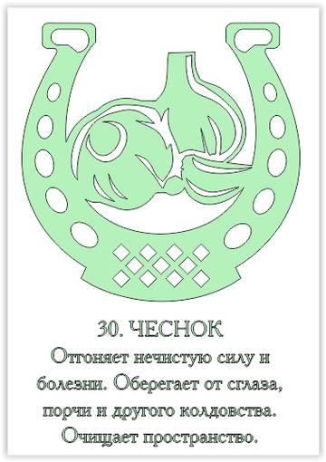 http://s3.uploads.ru/t/5Mh9L.jpg