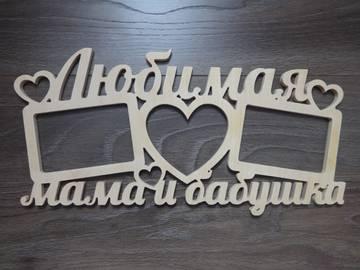 http://s3.uploads.ru/t/5My0r.jpg