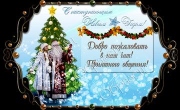 http://s3.uploads.ru/t/5fjS4.png