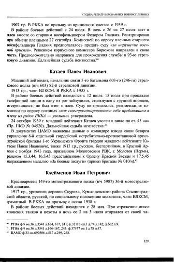 http://s3.uploads.ru/t/5wZ1u.jpg