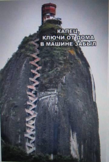 http://s3.uploads.ru/t/68KJs.jpg