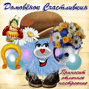 http://s3.uploads.ru/t/6IXew.jpg