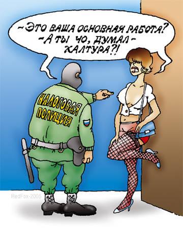 http://s3.uploads.ru/t/6O2Fu.jpg