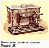 http://s3.uploads.ru/t/6XJjH.jpg