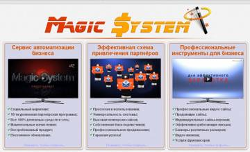 http://s3.uploads.ru/t/6eLhQ.jpg