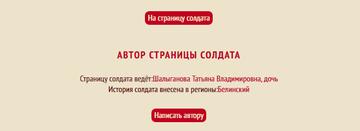 http://s3.uploads.ru/t/6n8f0.png