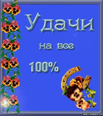 http://s3.uploads.ru/t/6uQDp.jpg