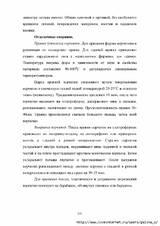 http://s3.uploads.ru/t/6wUyE.jpg
