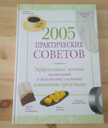 http://s3.uploads.ru/t/73F4m.jpg