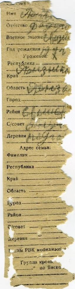 http://s3.uploads.ru/t/79sWr.jpg