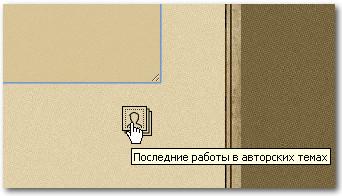 http://s3.uploads.ru/t/7CEJc.jpg