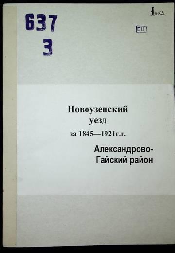 http://s3.uploads.ru/t/7DQHX.jpg