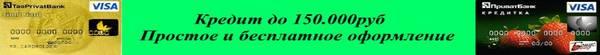 http://s3.uploads.ru/t/7Re2W.jpg