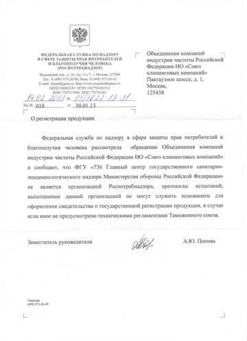 http://s3.uploads.ru/t/7fnRL.jpg
