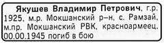 http://s3.uploads.ru/t/7tMbO.jpg