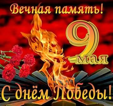 http://s3.uploads.ru/t/7yuAx.jpg