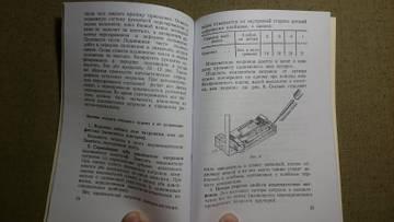 http://s3.uploads.ru/t/85rpi.jpg