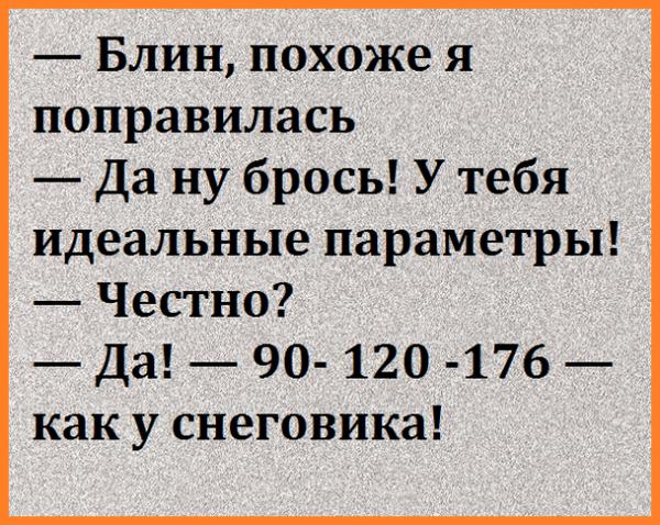 http://s3.uploads.ru/t/89IWX.png