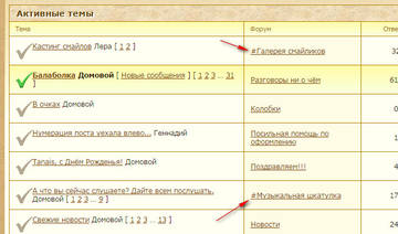http://s3.uploads.ru/t/8BiFS.jpg