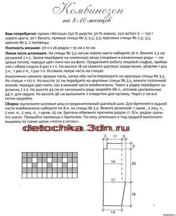 http://s3.uploads.ru/t/8CO3L.jpg