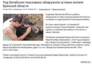 http://s3.uploads.ru/t/8I2FS.jpg