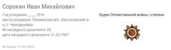 http://s3.uploads.ru/t/8Zf13.jpg