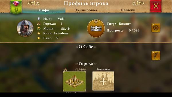 http://s3.uploads.ru/t/8bSq5.png