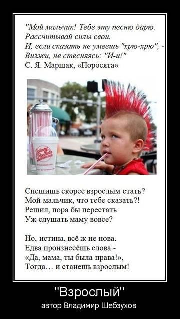 http://s3.uploads.ru/t/8hpNo.jpg