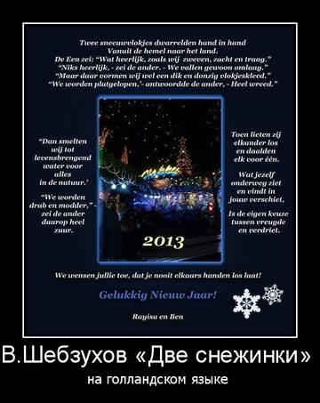 http://s3.uploads.ru/t/8xiTv.jpg