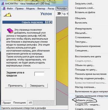 http://s3.uploads.ru/t/8ytGS.jpg