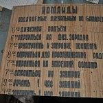 http://s3.uploads.ru/t/91m7Z.jpg