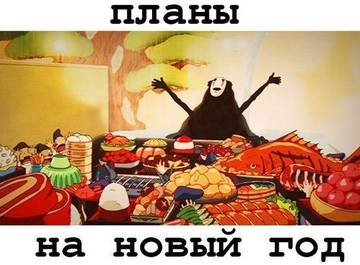 http://s3.uploads.ru/t/94UzZ.jpg