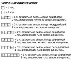http://s3.uploads.ru/t/9InaB.jpg
