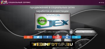 http://s3.uploads.ru/t/9Qtiq.png