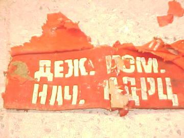 http://s3.uploads.ru/t/9SmEG.jpg