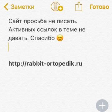 http://s3.uploads.ru/t/9W6yh.jpg
