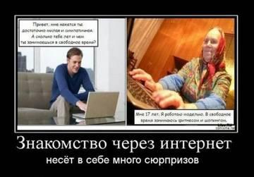 http://s3.uploads.ru/t/9YfpI.jpg