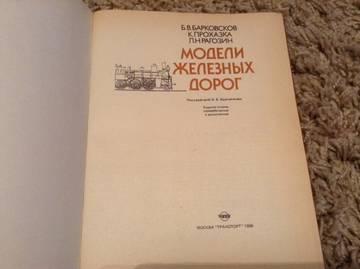 http://s3.uploads.ru/t/9j6a7.jpg
