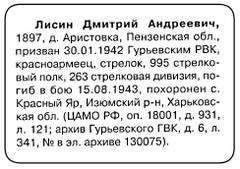 http://s3.uploads.ru/t/9kiaZ.jpg