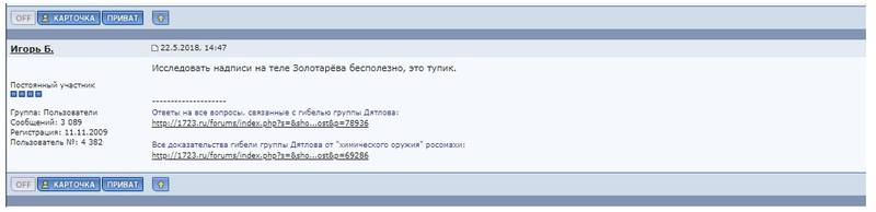 http://s3.uploads.ru/t/9pv8u.jpg