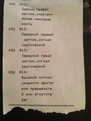 http://s3.uploads.ru/t/A6hs9.jpg