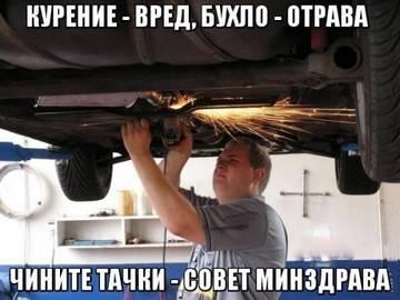 http://s3.uploads.ru/t/AFB7g.jpg