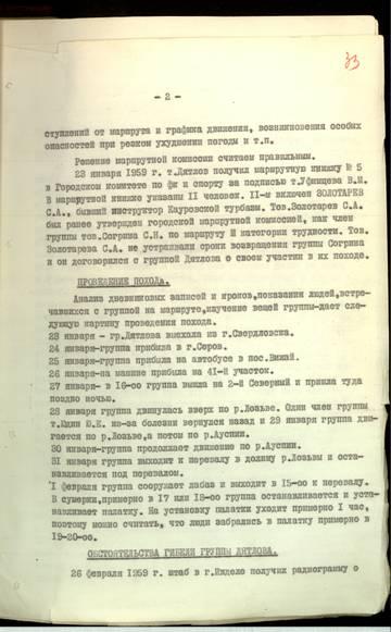 http://s3.uploads.ru/t/AMTl3.jpg