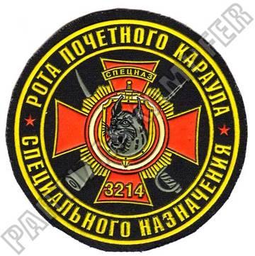 http://s3.uploads.ru/t/AaEkS.jpg