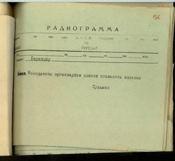 http://s3.uploads.ru/t/AcPp3.jpg