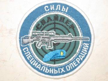 http://s3.uploads.ru/t/AiuEd.jpg