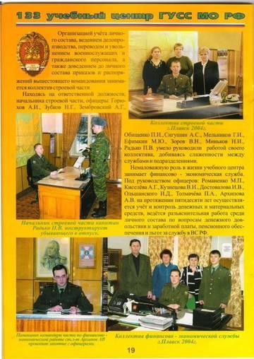 http://s3.uploads.ru/t/AvVCJ.jpg