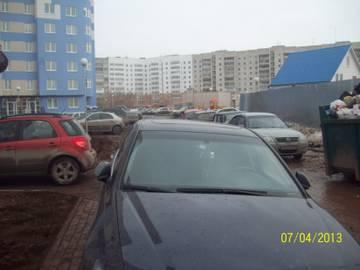 http://s3.uploads.ru/t/AxTWF.jpg