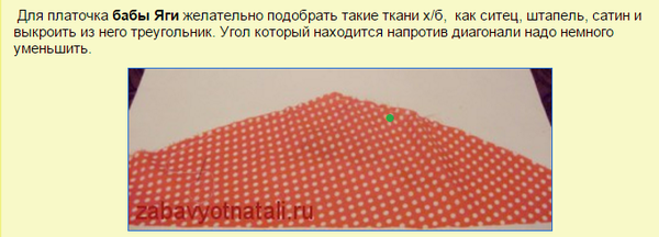 http://s3.uploads.ru/t/AyfnD.png
